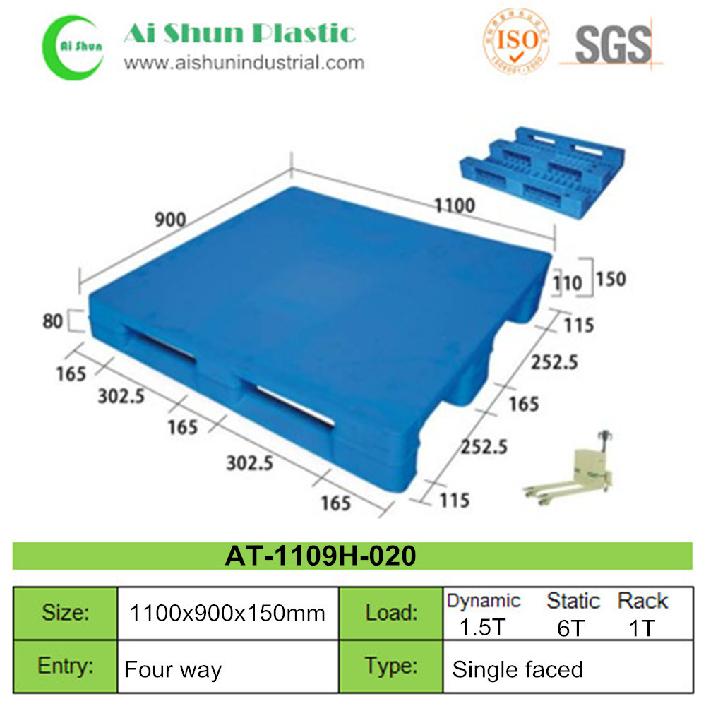 No.020  Heavy Duty Plastic Pallet
