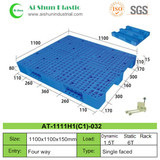 No.32 Perforated Three Skids Plastic Pallet